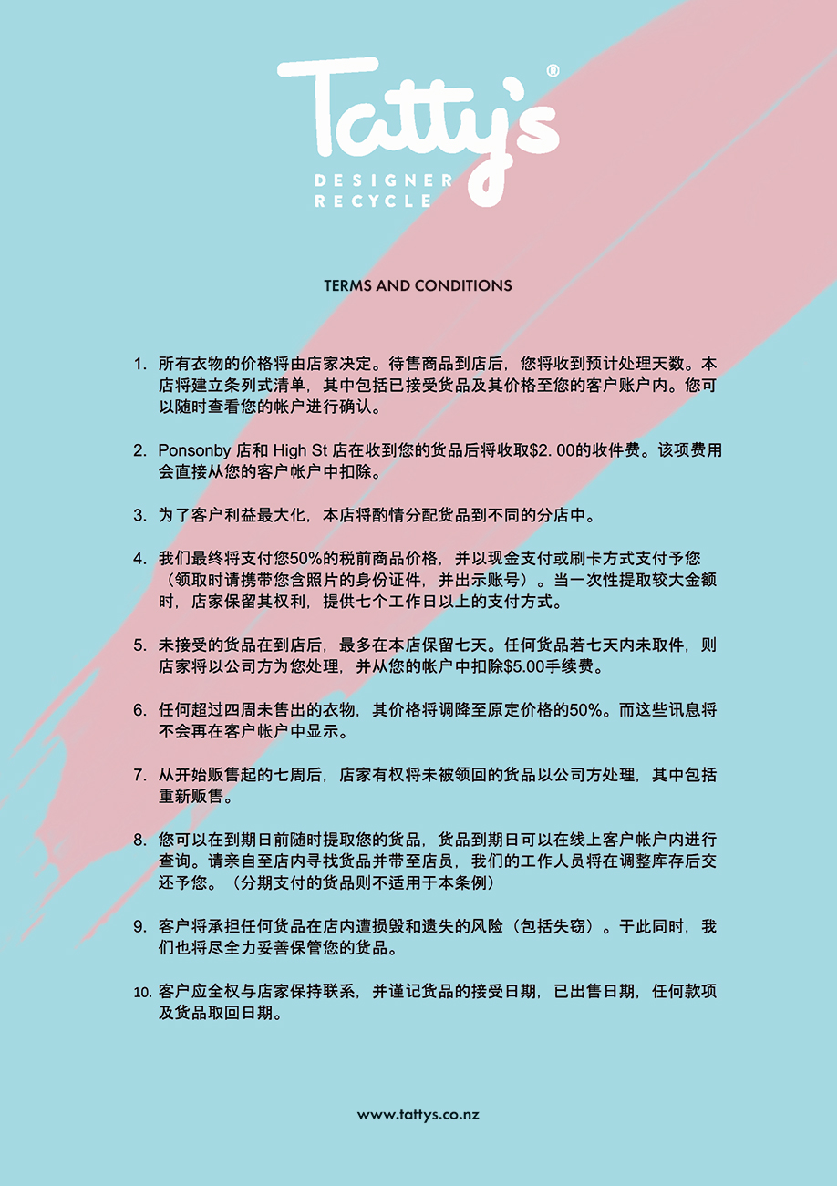 Terms And Conditions ( Simplified Chinese).jpg
