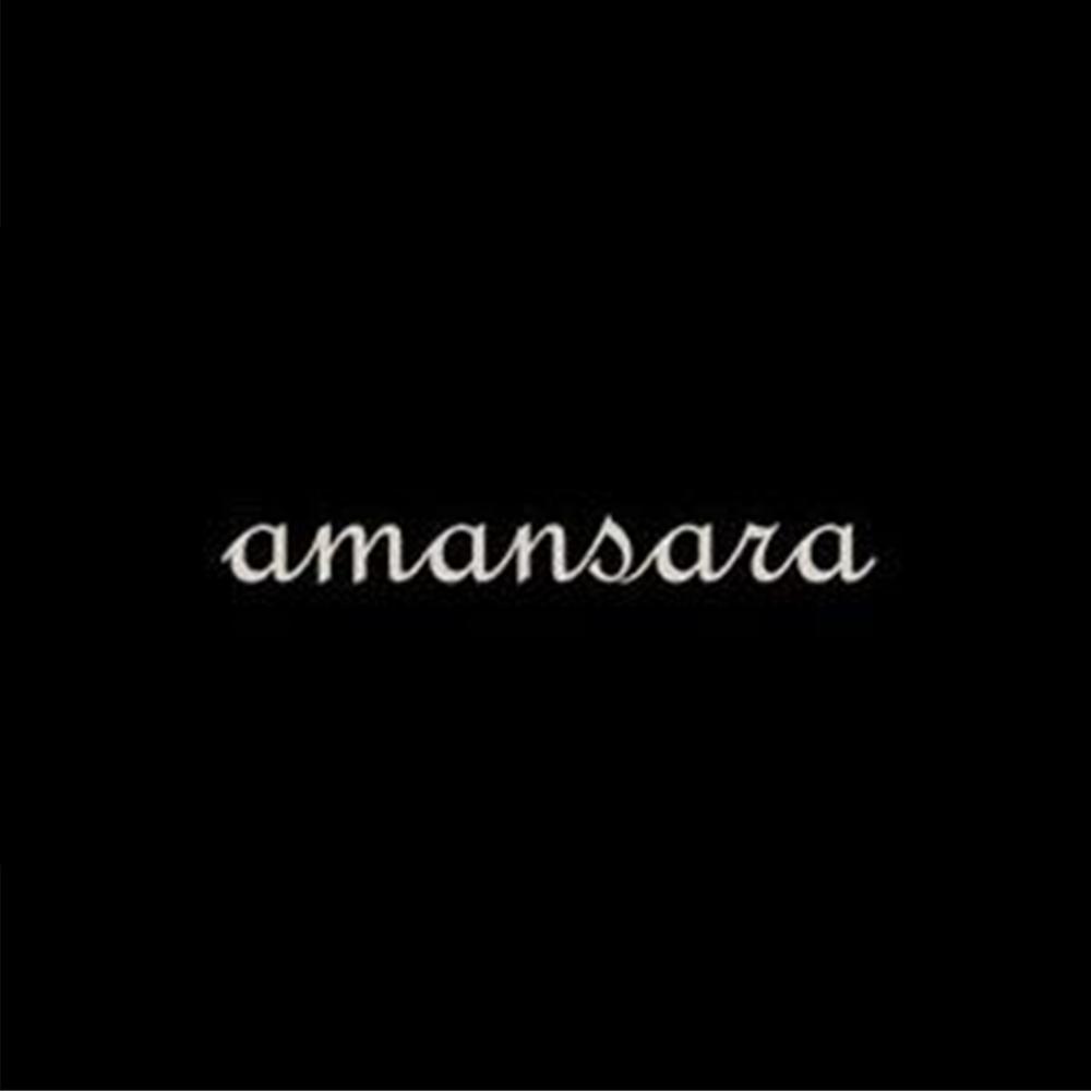Amansara_logo_black.png
