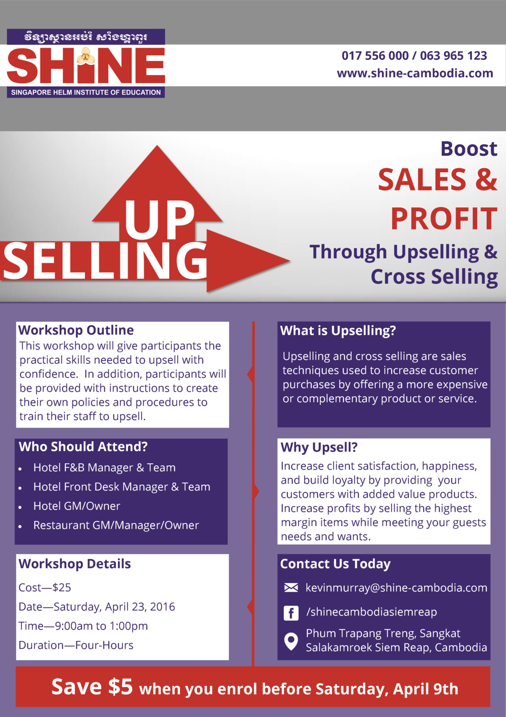Upselling Flyer_Apr_23_Morning.png