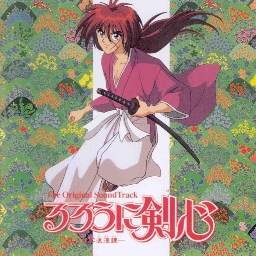 Capa do OST #RurouniKenshin #Anime #DeliDaPersy #ParaAssistir