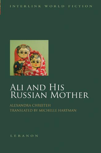 Ali_Russian_mother_coverweb.jpg