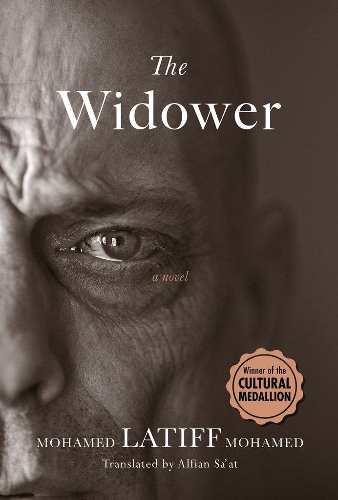 CM-widower-CVF-300_1024x1024.jpeg