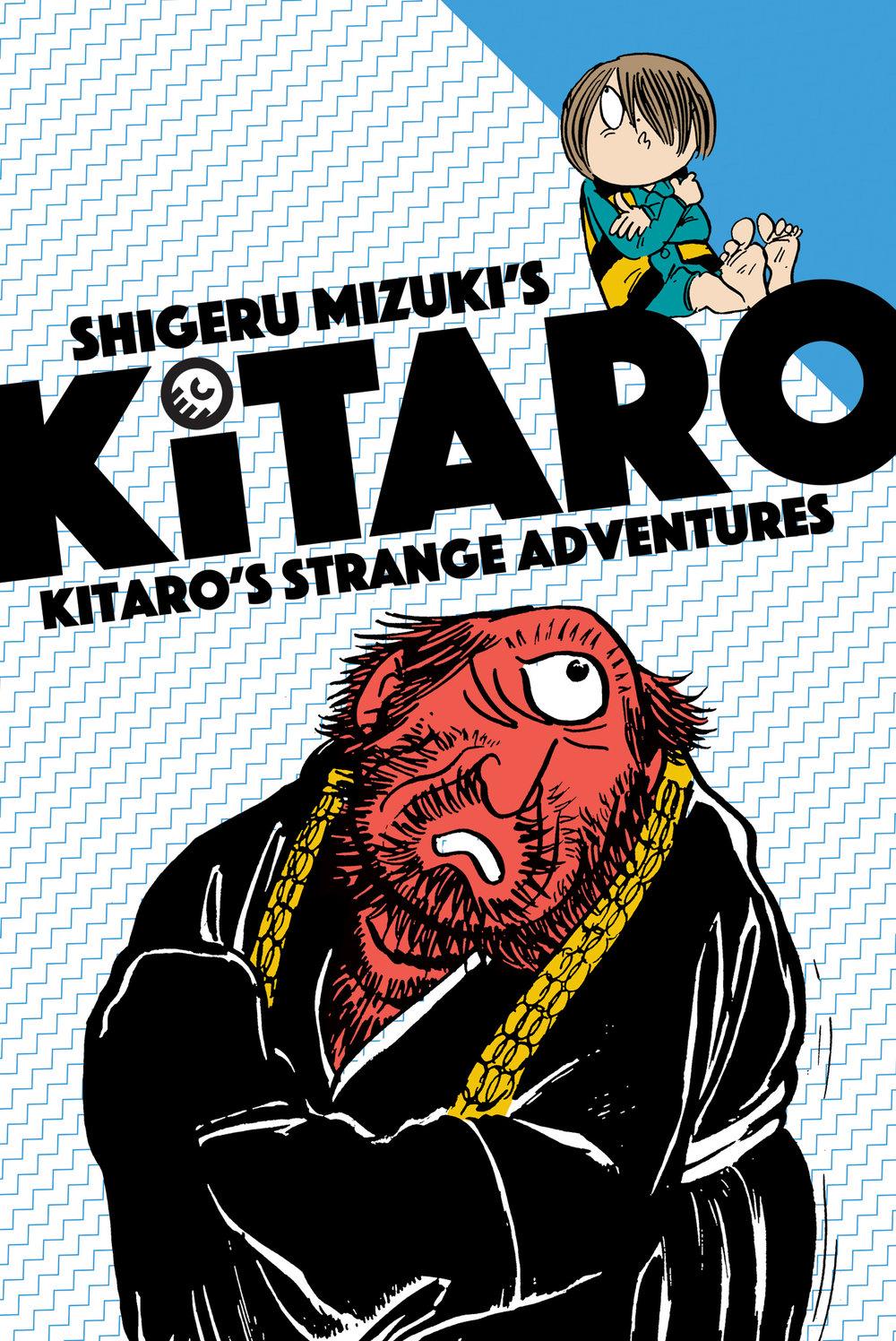 kitaro_strange_adventures.jpg
