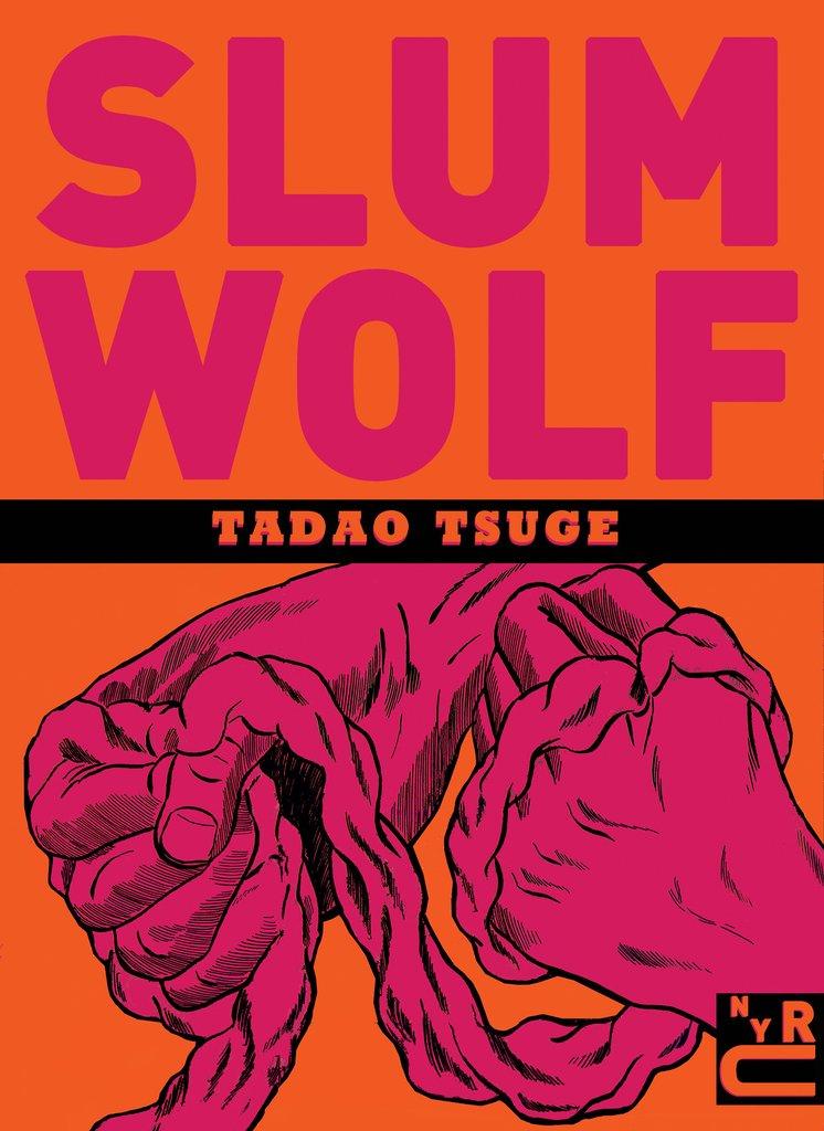 slum_wolf_final_copy_1024x1024.jpg