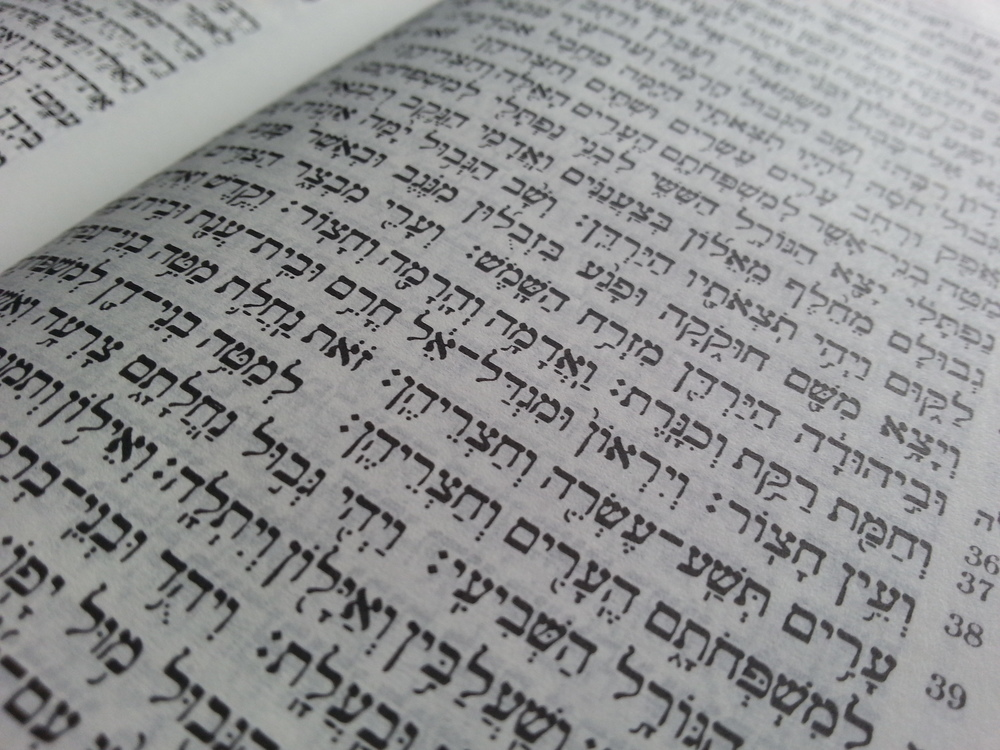 hebrew-bible-page.jpg