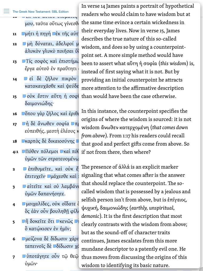 "unofficial draft of a note on 3:14 ""ἄνωθεν κατερχομένη, ἀλλὰ ἐπίγειος, ψυχική, δαιμονιώδης"""