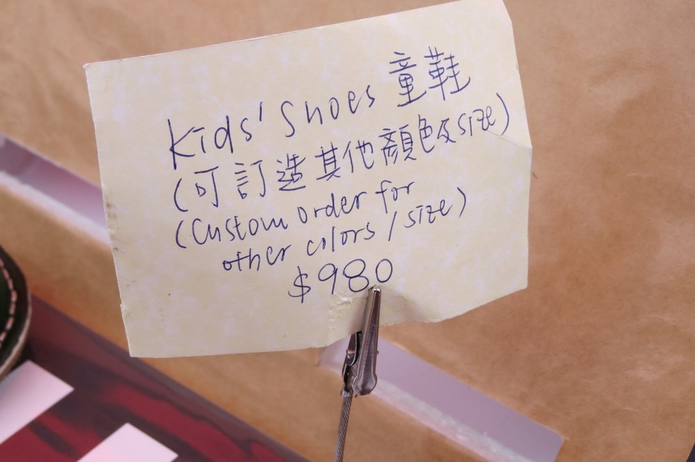 Hand-written sign for handmade children's shoes