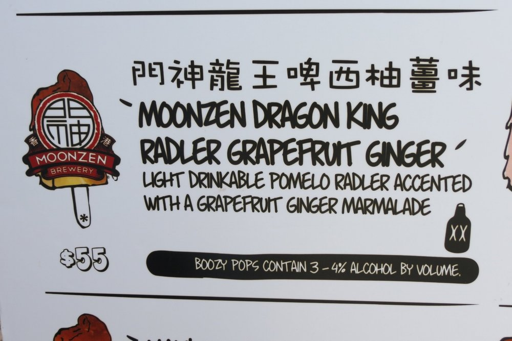 Hong Kong Moonzen handmade Boozy Popsicles