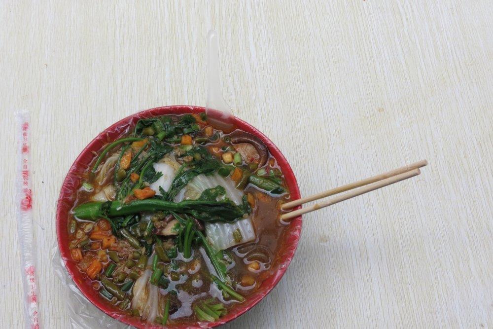 Guangzhou noodle soup