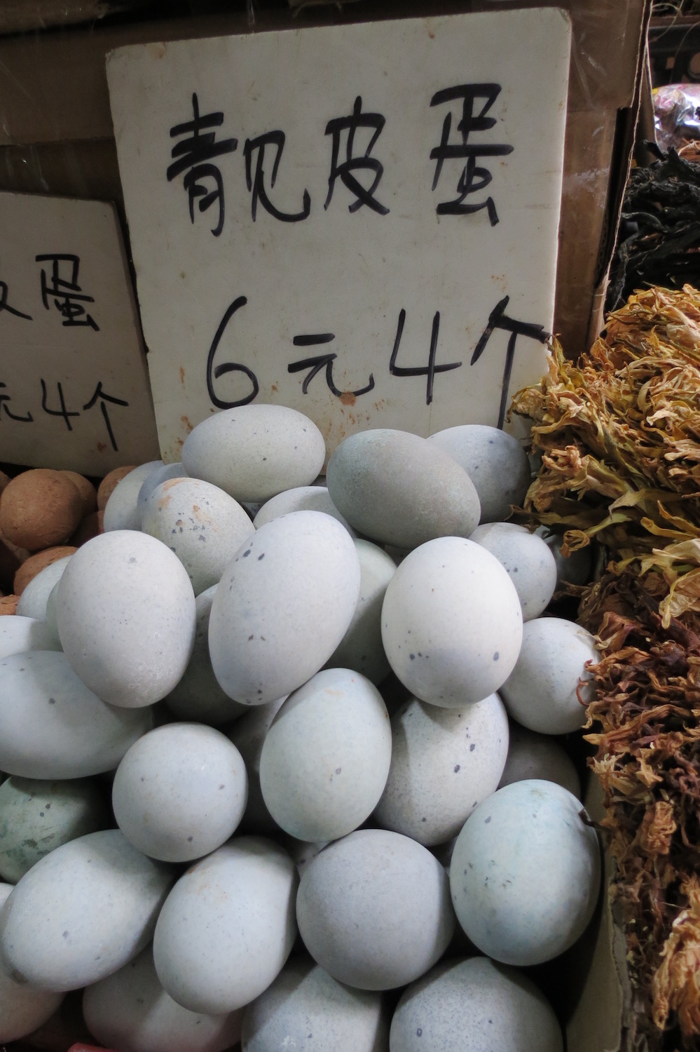 Duck eggs for sale in Guangzhou's Enning Road