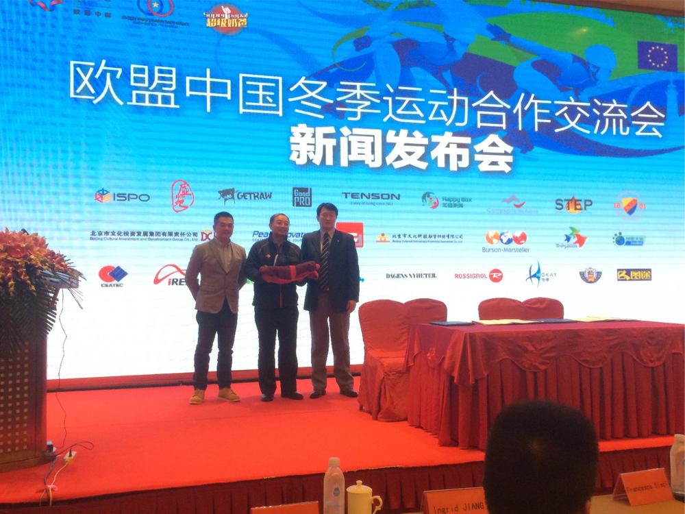 图途支持赞助中国班迪球国家代表队比赛暨女子冰球队异地训练签约仪式