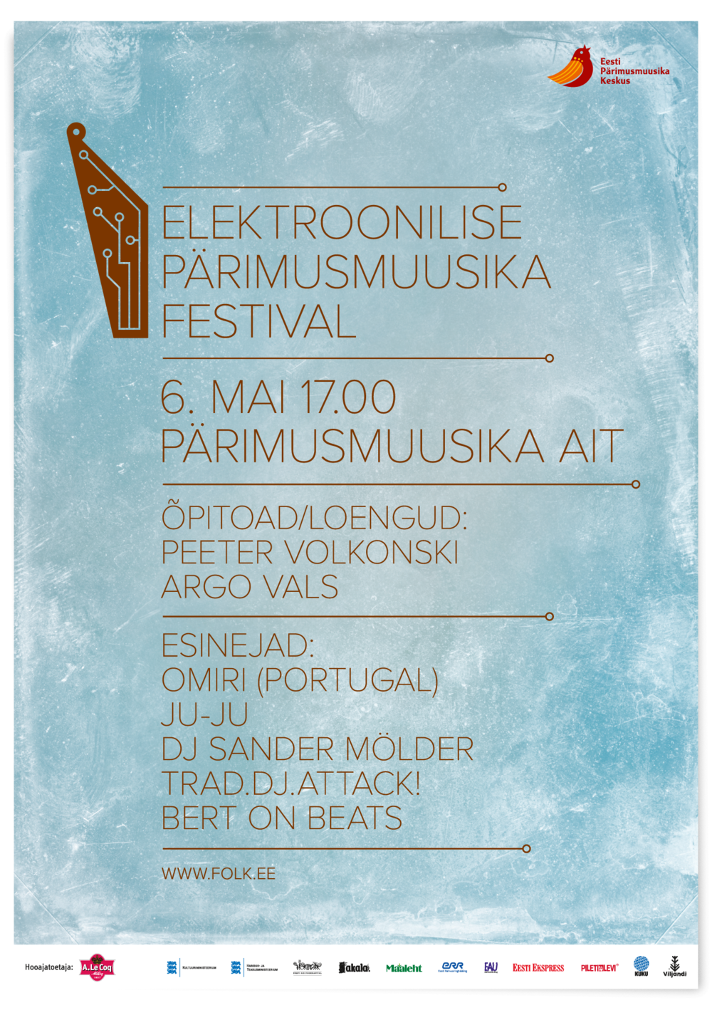 ELECTRONIC FOLK MUSIC FESTIVAL
