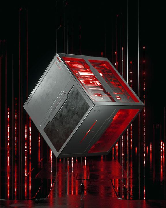 [25-11-17] - Main Server