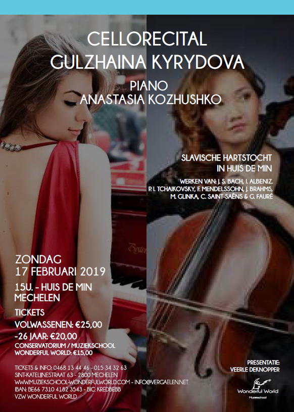 Celloanazhaina.png