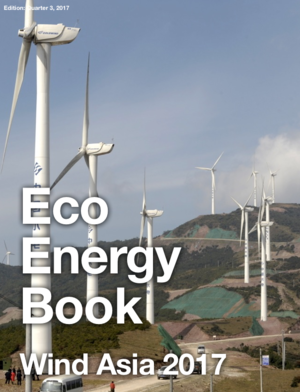 EcoEnergyBook Wind Asia.png