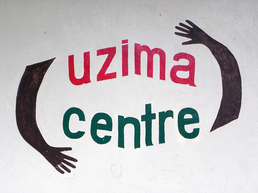 uzima-centre-mwanza2.jpg