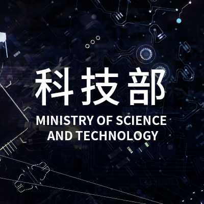 ministry of science and tech taiwan.png