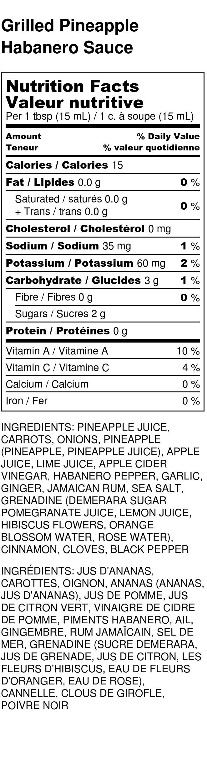 Grilled Pineapple Habanero Sauce - Nutrition Label.jpg