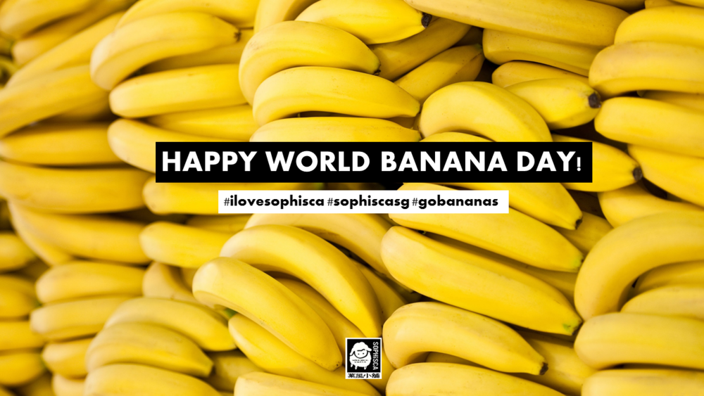 World Banana Day 2016.png
