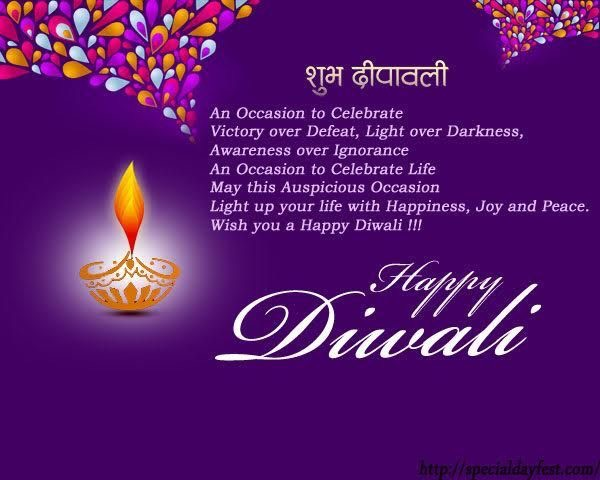 Diwali Quote 2_6954.JPG