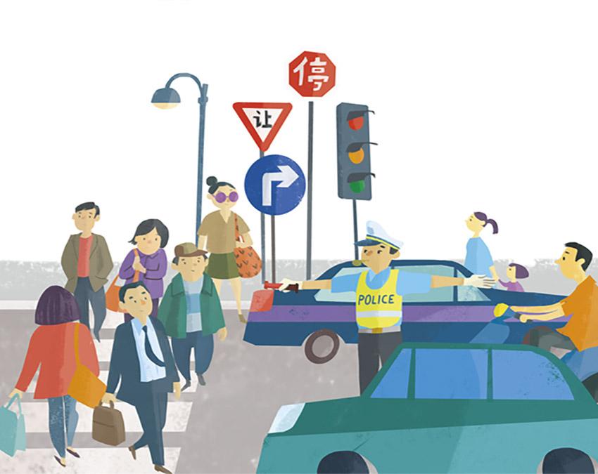 SocialStudies-Urban-China2.jpg
