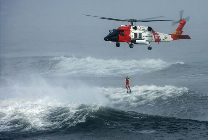 There were plenty of scare stories about the Gulf Stream.. we didn't want to end up having to call these guys out! (photo at: www.uscg.mil)