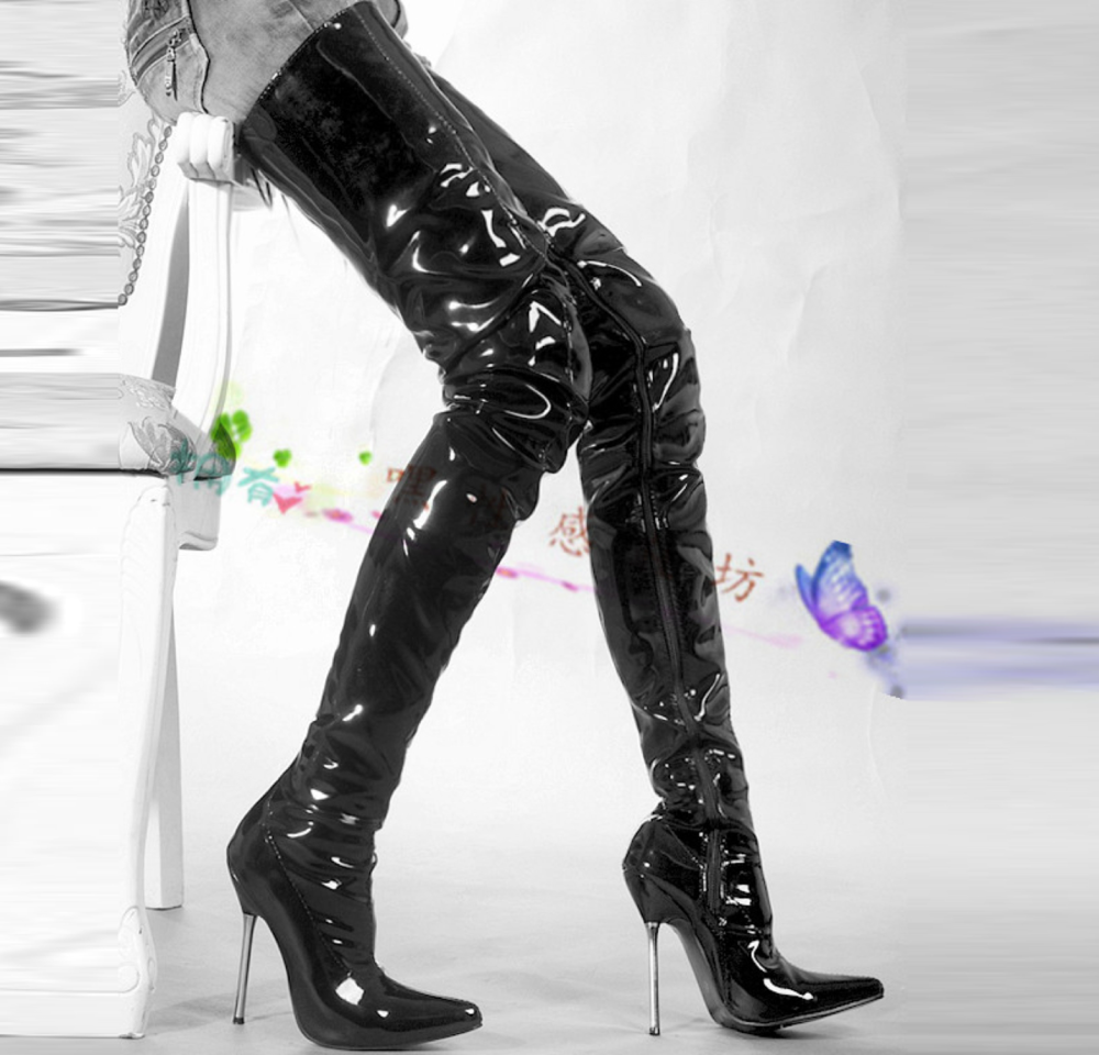 csgt boots.png