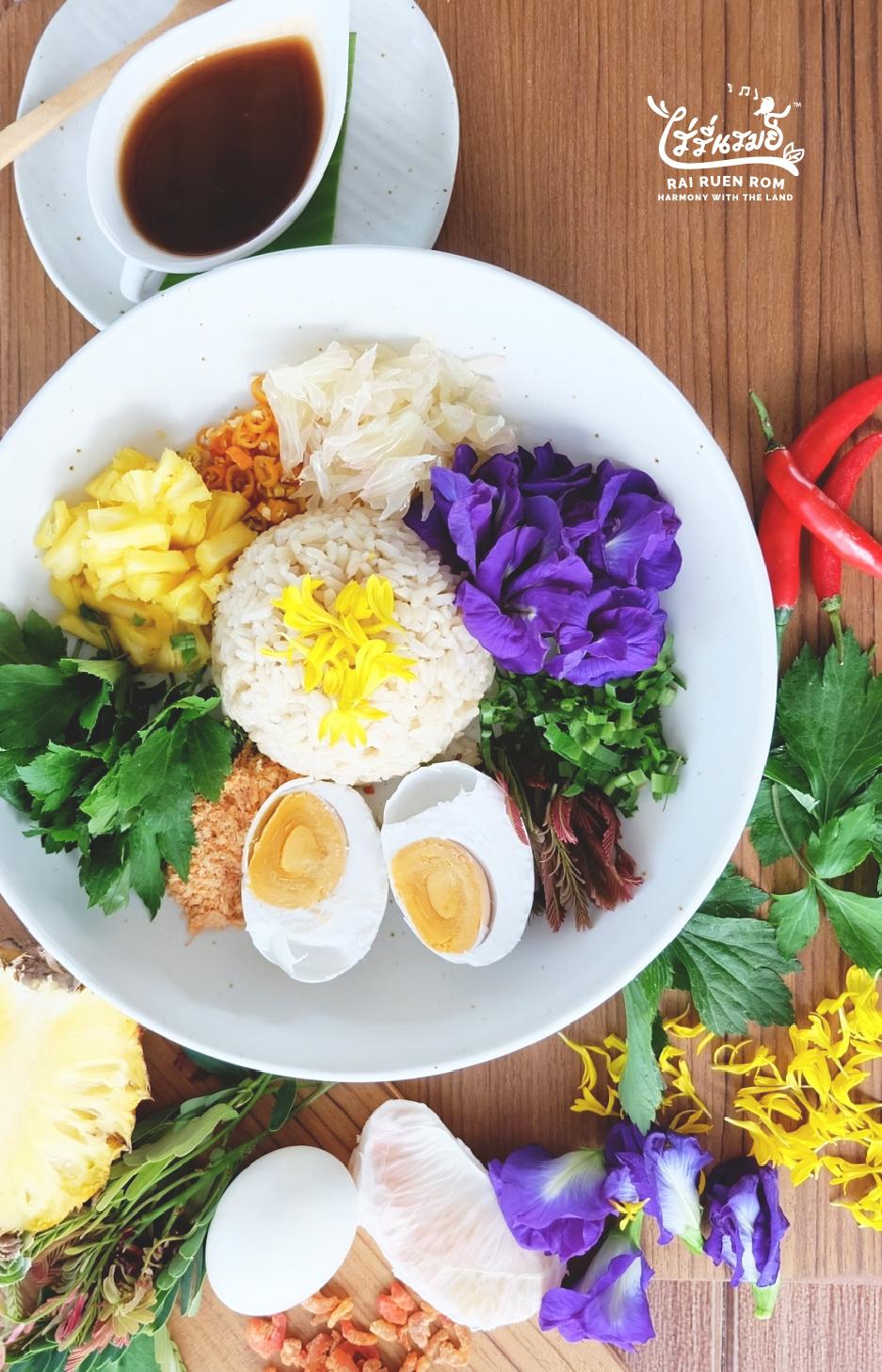 เมนูอาหาร-06.jpg