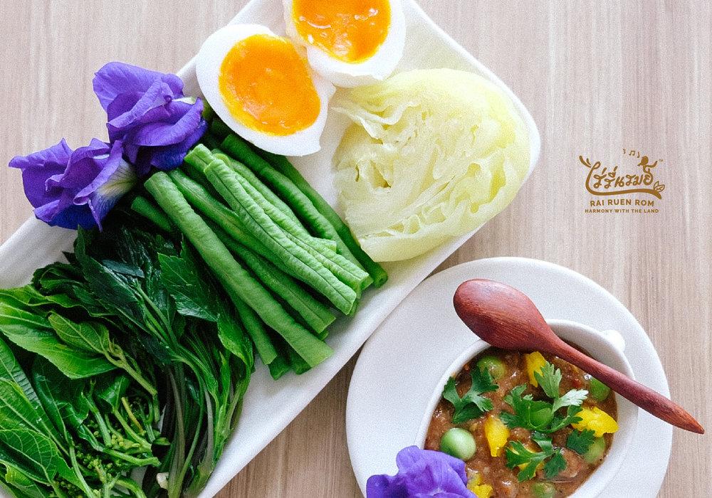เมนูอาหาร-09.jpg