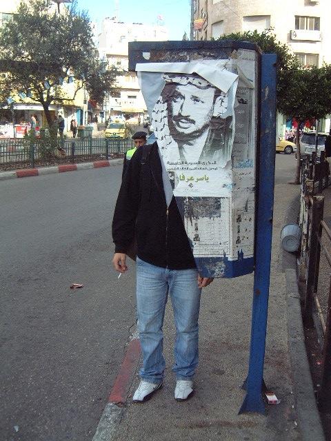Arafat Boy.JPG