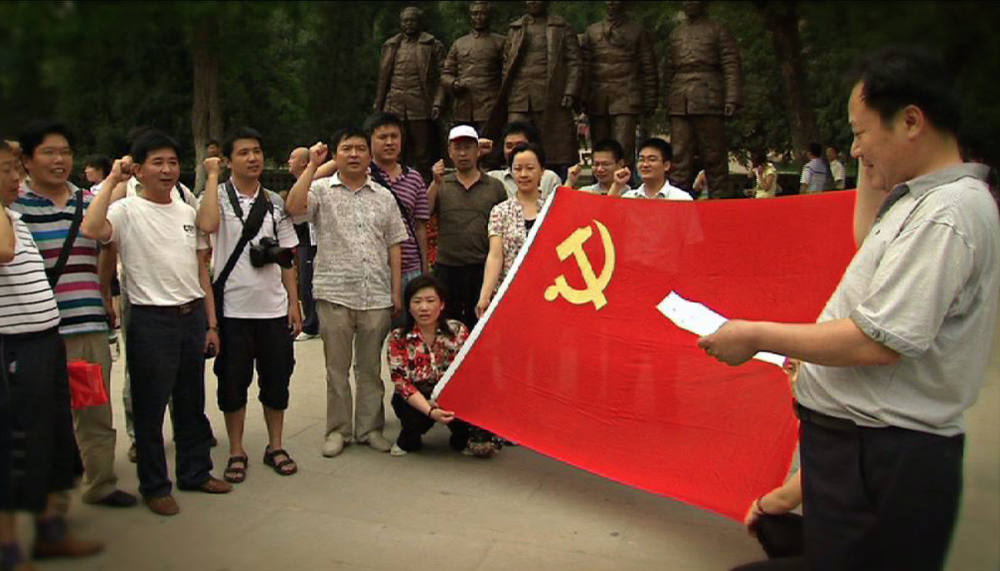 Red Tourism Puts Party into Communism