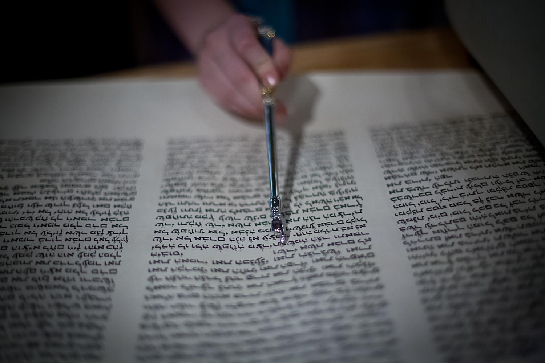 Bat Mitzvah Torah