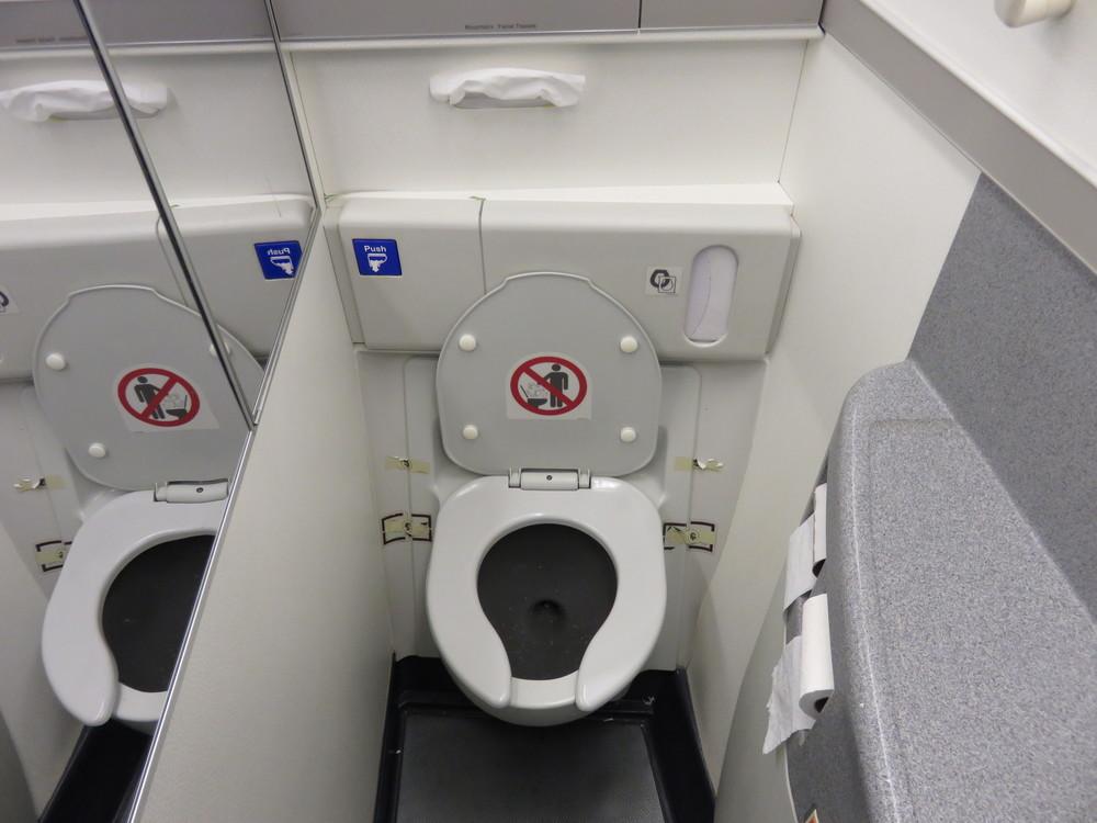 Air France Lavatory