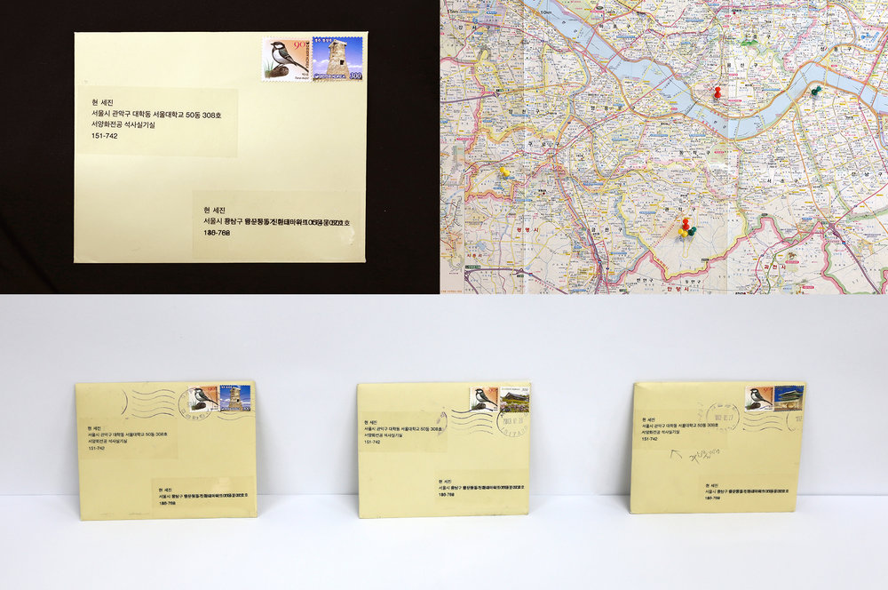 finding the mirage by mailing letters to overlapped home address