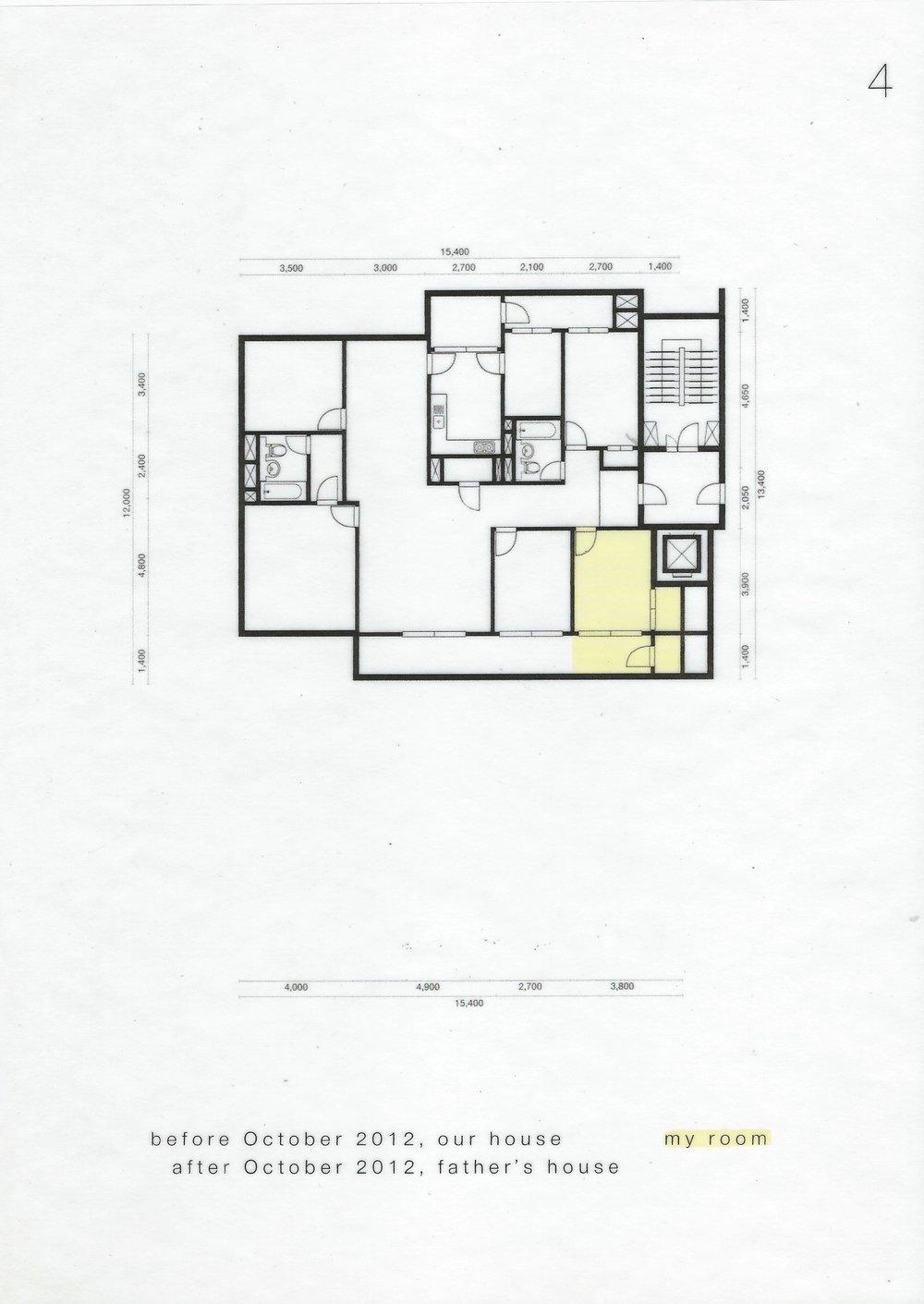 트레싱지, 스캔-1 copy.jpg