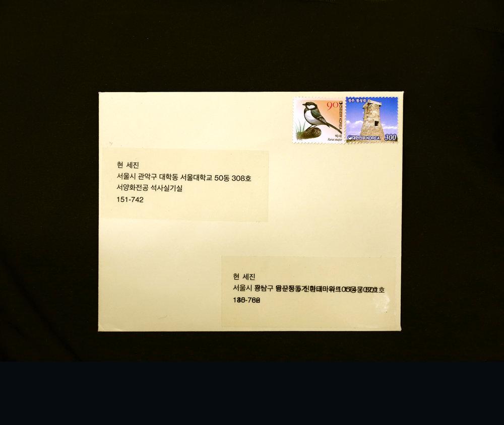 편지 보내기 세부 레벨 색감.jpg