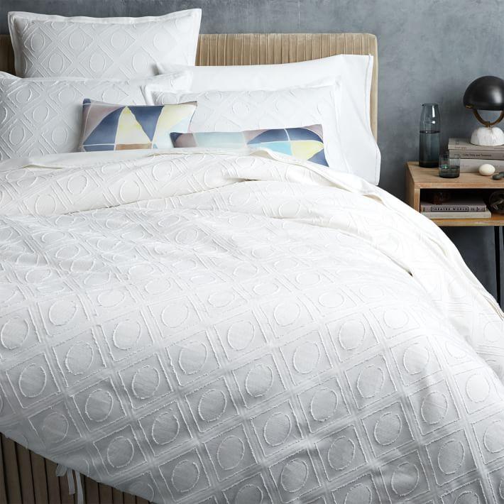 roar-rabbit-graphic-texture-duvet-cover-shams-white-white-o.jpg