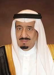 King Salman of Saudi Arabia (NOT Obama!)