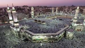 A Very Crowded Hajj Prayer