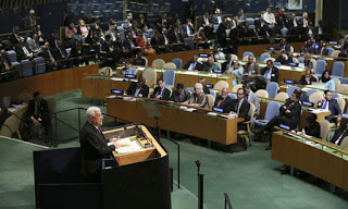 (Courtesy  The Guardian : Abbas gave a speech at the U.N. Claiming he plans on giving up on Oslo.)
