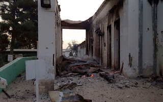 The Hospital In Kunduz, Afghanistan
