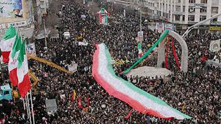 Iranian Revolution: Ruining Everyone's Plans Since 1979