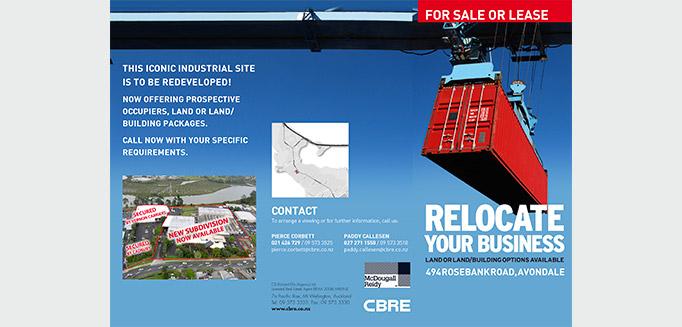 rosebank-industry-park-03.jpg