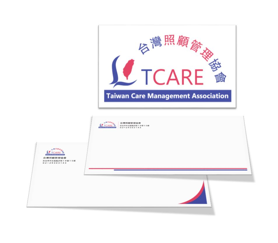 Taiwan Carer Management Association Branding.JPG