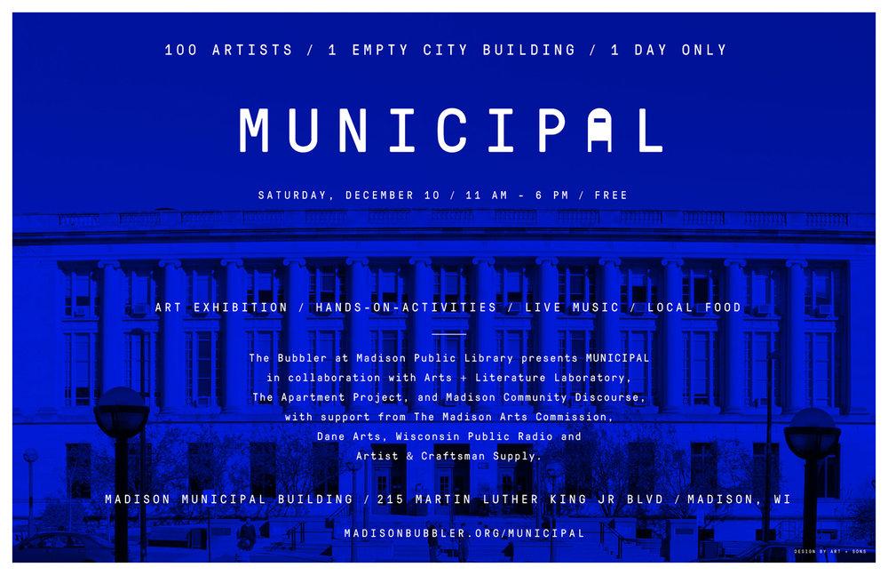 municipal_trent_miller.jpg