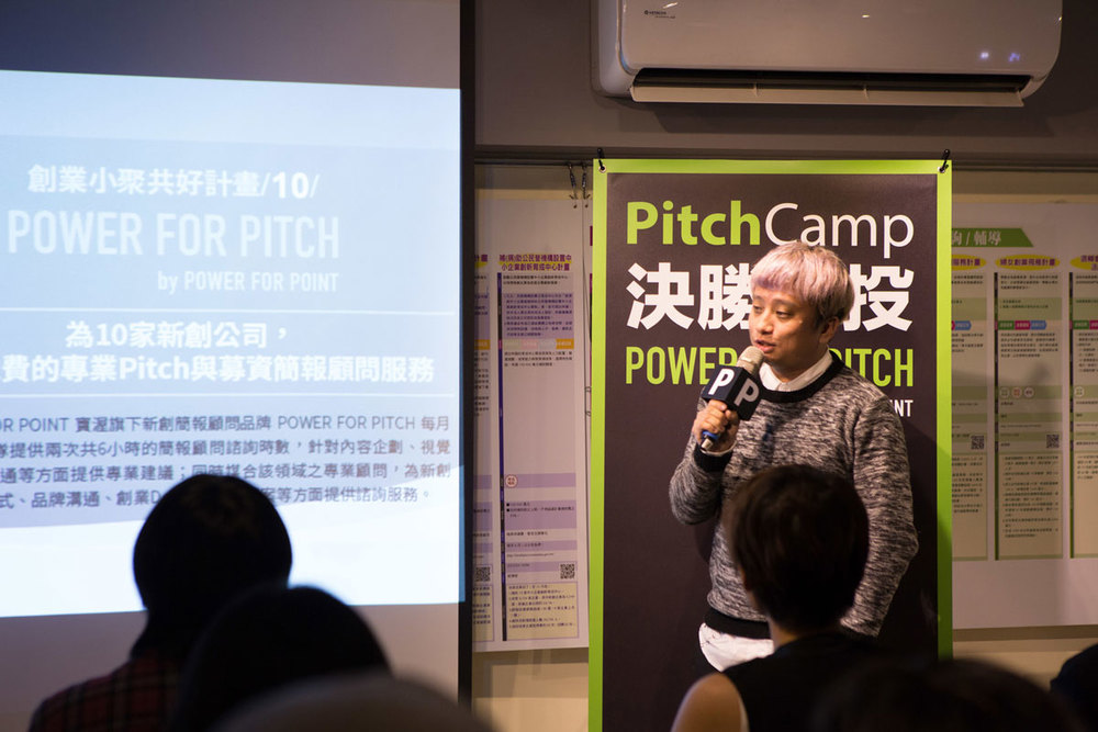 0329_PitchCampRestart-4105.jpg