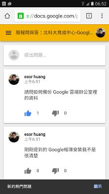 Google Slide-04.png