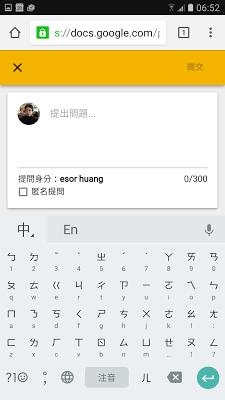Google Slide-05.png