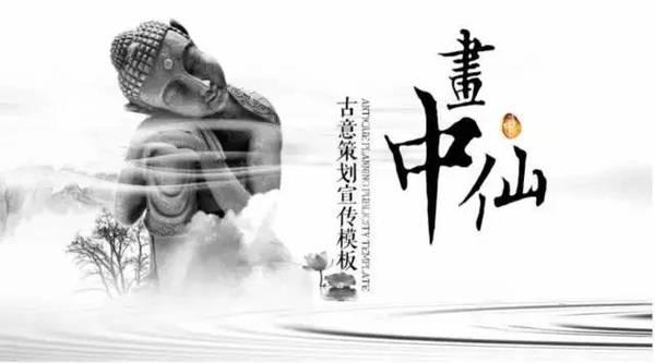(中國風-插圖—源於一茶)