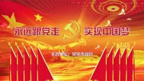 (黨政風-插圖—源於雄獅之心)